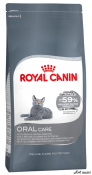 Royal Canin Oral Sensitive 1.5Kg