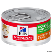 Hill's SP Feline KItten Mousse Chicken and Turkey 82g