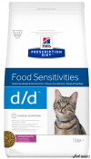 Hill's PD Feline D/D Duck and Pea 1.5kg