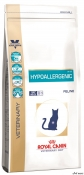 Royal Canin Hypo Cat 2.5Kg