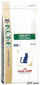 Royal Canin Obesity Cat 1.5Kg