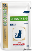 Royal Canin Urinary S/O Pui