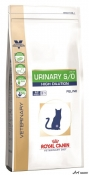 Royal Canin Urinary S/O High Dil 1.5Kg