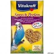 Vitamine PERUS Pentru Vorbire