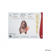 Stronghold Caine 10-20Kg / Buc
