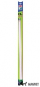Juwel Neon High Colour Lite T5 28W
