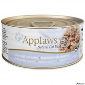 Applaws Ton file & Branza 70g