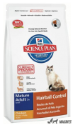 Hill's SP Feline Mature Hairball 1.5Kg