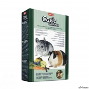 GrandMix Chinchilla 850G