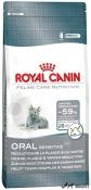 Royal Canin Oral Sensitiv 400g + Cutie Cadou