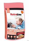 Nutraline Cat Sensitive 10kg