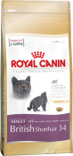 Royal Canin British Shorthair Cat 2Kg