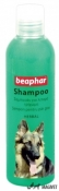 Sampon Beaphar pentru par Gras 250ml