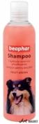 Sampon Beaphar pentru par Lung 250ml