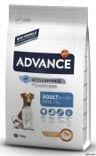 Advance Mini Adult Pui si Orez 7,5Kg + Solutie de curatat jucarii Cadou