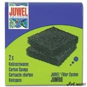 Juwel Burete Carbon Jumbo 2buc