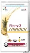 Trainer Fitness3 Dog Adult Mini Lamb and Rice 7,5kg