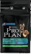 Pro Plan Puppy Large Athletic Miel&Orez 3Kg