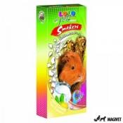 Lolo Baton cu Papadie si Iaurt pentru Porcusor de Guineea