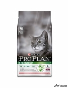 Purina ProPlan Sterilised Somon 1,5Kg