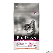 Purina ProPlan Delicat 400g