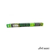 Neon Repti Glo 5.0 15W 44cm