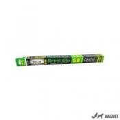 Neon Repti Glo 5.0 40W 120cm