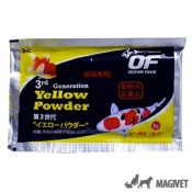 Yellow Powder 5 grame