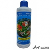 Medicament Pesti Exotici White Spot Special 240ml