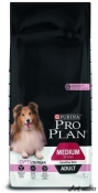 Purina Pro Plan Medium Adult Sensitive Somon 14kg