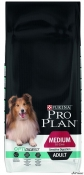 Purina Pro Plan Medium Adult Digestie Sensibila Pui 14kg