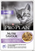 Purina ProPlan Junior Curcan in Sos 85g