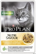 Purina ProPlan Steril Pui in Sos 85g