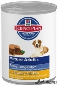 Hill's SP Mature Adult Pui 370g