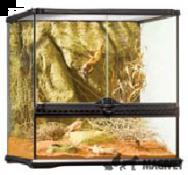 Terariu STICLĂ 45 x 45 x 45 cm