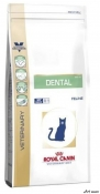 Royal Canin Dental Cat 1.5Kg
